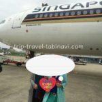 シンガポール航空 搭乗 機内 福岡 チャンギ
