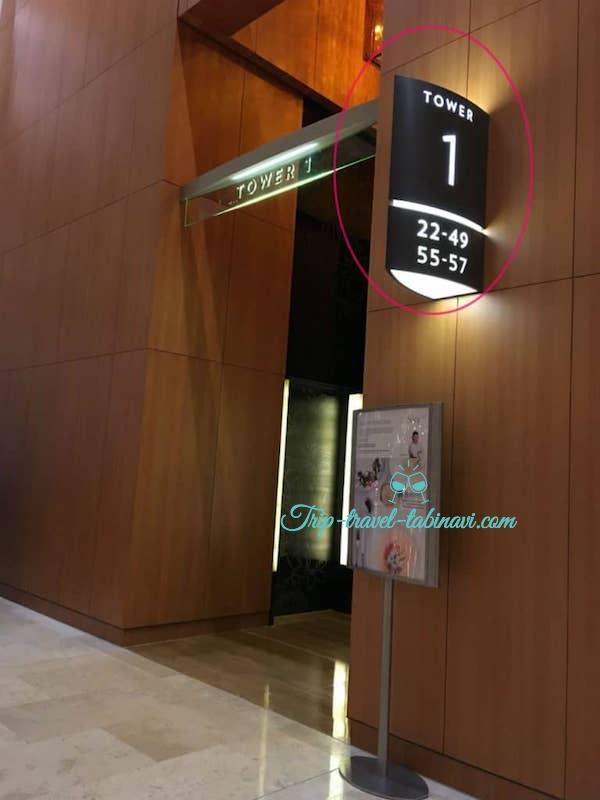 シンガポール マリーナベイサンズホテル エレベーター