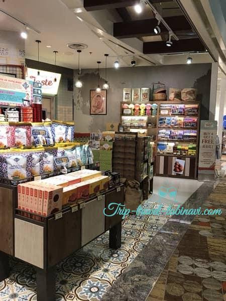 シンガポール  チャンギ空港 ターミナル 123  tase