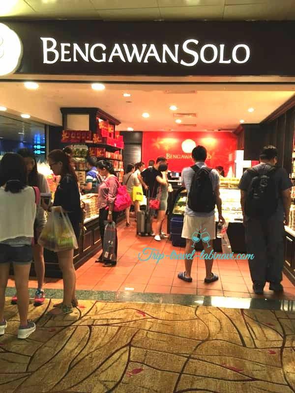 シンガポール  チャンギ空港 ターミナル 123  大人気 ブンガワンソロ