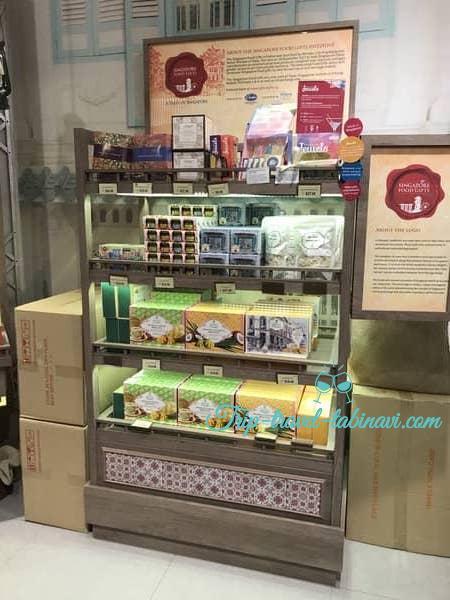 シンガポール  チャンギ空港 ターミナル 123  taste