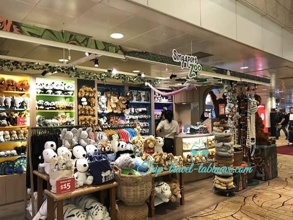 シンガポール  チャンギ空港 ターミナル 123   お土産  動物園