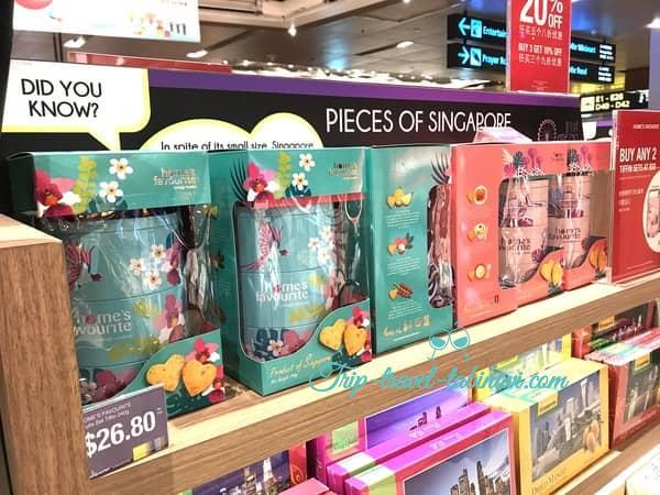 シンガポール  チャンギ空港 ターミナル 123  大人気 お土産  discover クッキー