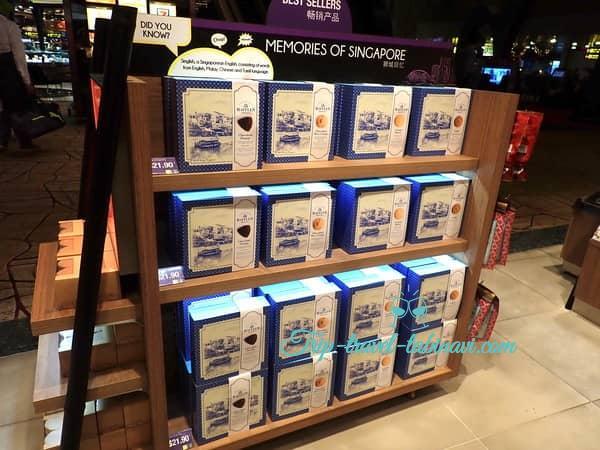 シンガポール  チャンギ空港 ターミナル 123  大人気 お土産  discover ラッフルズ