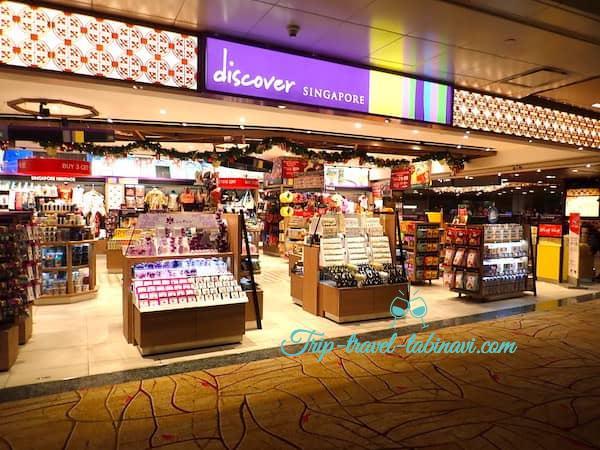 シンガポール  チャンギ空港 ターミナル 123  大人気 お土産  discover ギフトショップ