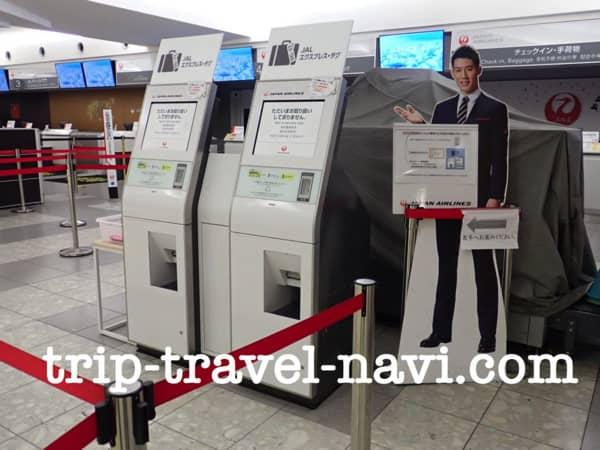 福岡空港 JAL 国際線 ビジネスクラス チェックインカウンター