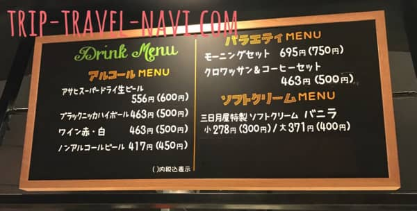 福岡空港 国内線 2階 フードコート The Foodtimes ザ フードタイムズ
