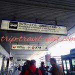 羽田空港 ターミナル 国際線 無料シャトルバス 時刻 場所