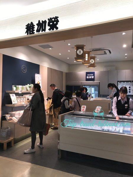 福岡空港 国内線 お土産 明太子
