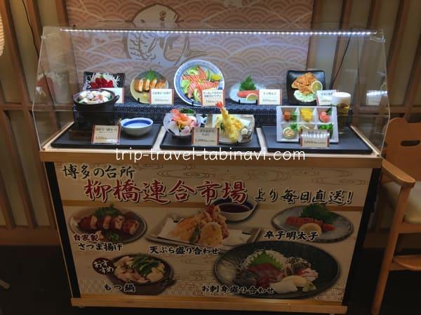 福岡空港国内線 3階 レストラン ラーメン滑走路 最新情報