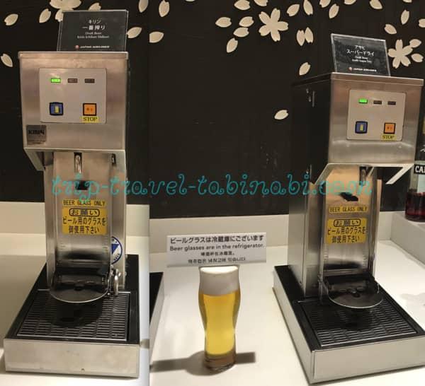 羽田空港 国際線 JAL サクララウンジ ビール