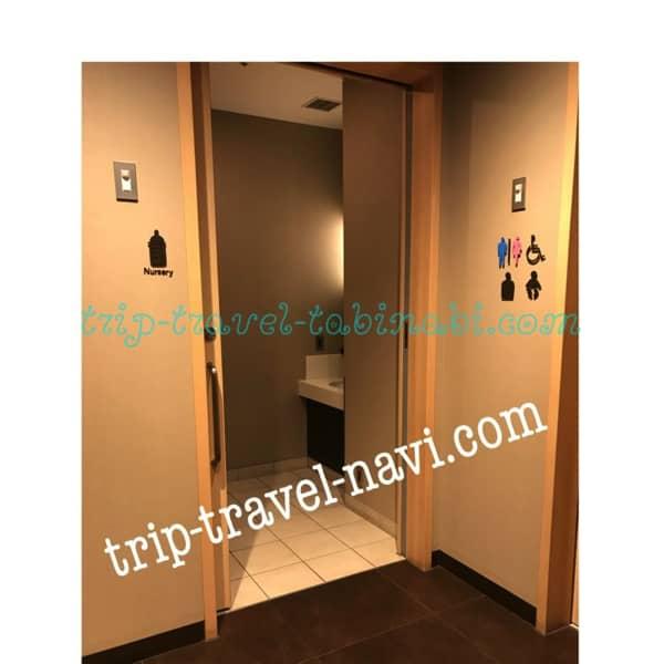 羽田空港 国際線 JAL サクララウンジ 授乳室