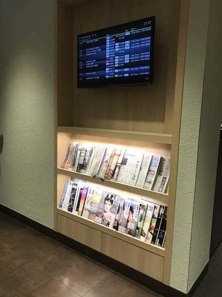 羽田空港 国際線 JAL サクララウンジ 2階