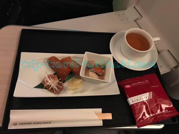 JAL 国際線 ビジネスクラス SKYSUITEIII スカイスィートIII 深夜便 羽田 シンガポール 機内食 軽食