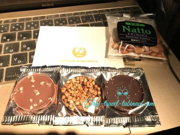 JAL 国際線 ビジネスクラス SKYSUITEIII スカイスィートIII 深夜便 羽田 シンガポール お菓子