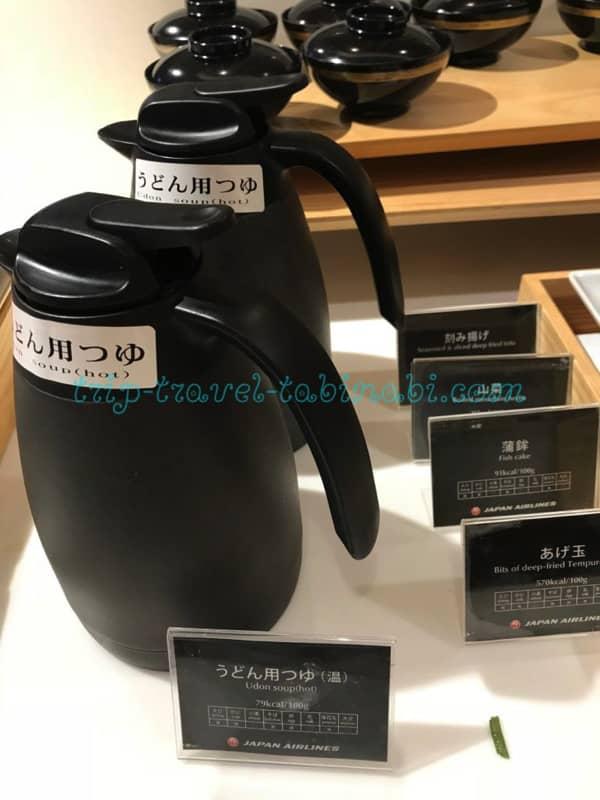 羽田空港 国際線 JAL サクララウンジ 食事 メニュー