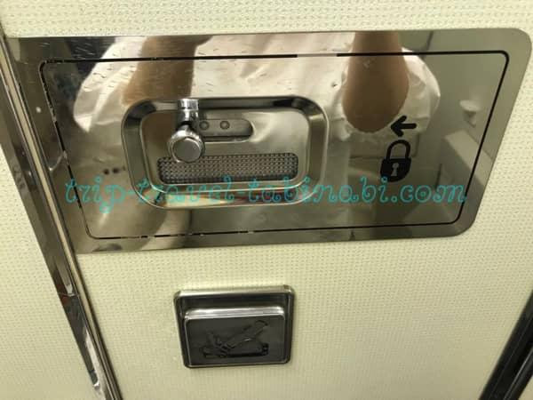 JAL 国際線 ビジネスクラス SKYSUITEIII スカイスィートIII 深夜便 羽田 シンガポール トイレ