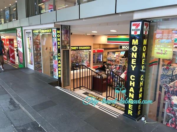 シンガポール,チャンギ空港,両替,日本円,シンガポールドル,おすすめ,両替所