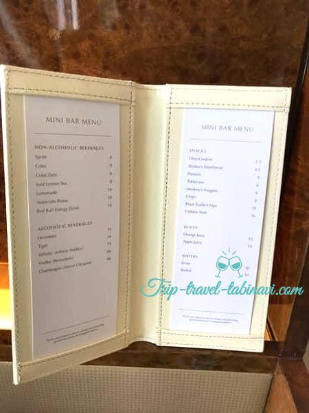 シンガポール フラトンベイホテル ミニバー メニュー 料金