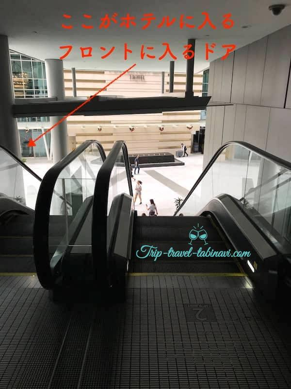 シンガポール フラトンベイホテル 地下鉄駅 行き方