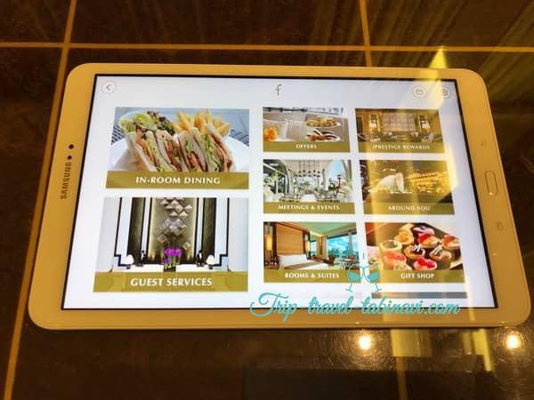 シンガポール フラトンベイホテル タブレット 無料