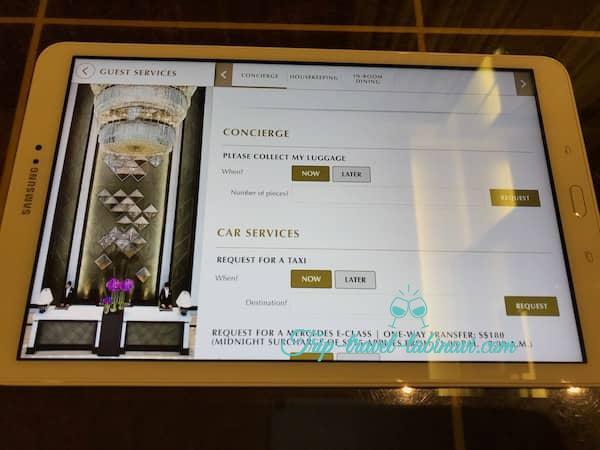 シンガポール フラトンベイホテル 無料シャトルサービス