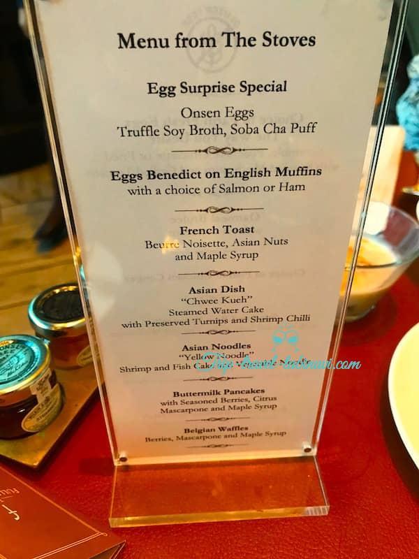 シンガポール フラトンベイ ホテル 朝食 La Brasserie レビュー Fullerton Bay Hotel