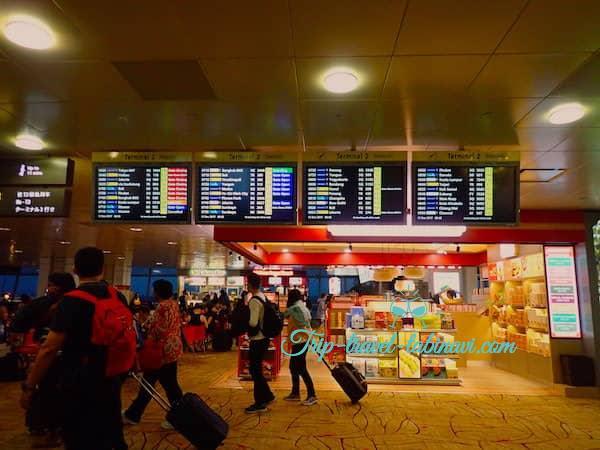シンガポール  チャンギ空港 ターミナル 123  大人気 お土産   高級品   バラマキ