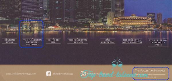 シンガポール フラトンベイホテル ベイビュー 部屋  立地