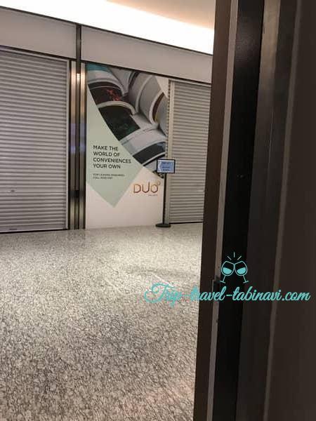 アンダーズ ハイアット シンガポール  地下鉄 ブギス 改札 直結 方法