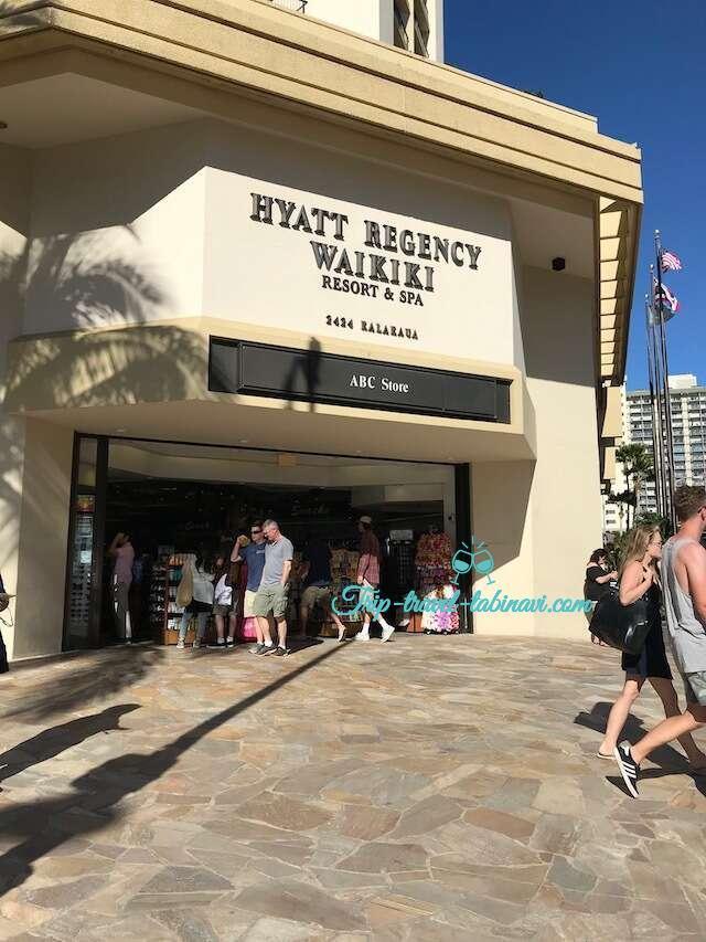ハワイ ハイアット リージェンシー ワイキキ ホテル  ABCストア
