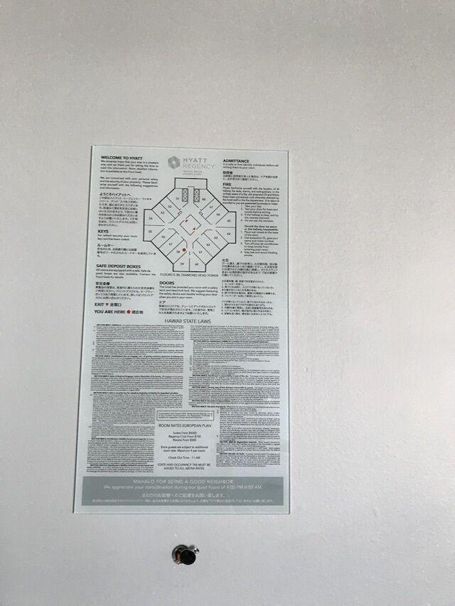 ハイアット リージェンシー ワイキキ ダイヤモンドヘッドタワー オーシャンフロント 宿泊記 部屋の位置